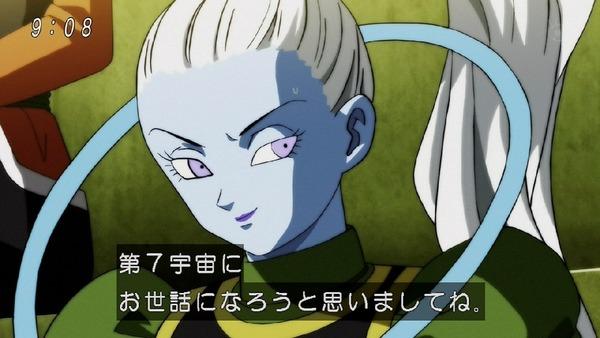 「ドラゴンボール超」122話 (10)