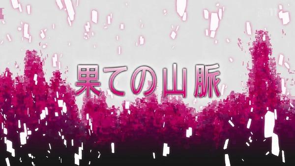 ソードアート・オンライン アリシゼーション 3話 (5)