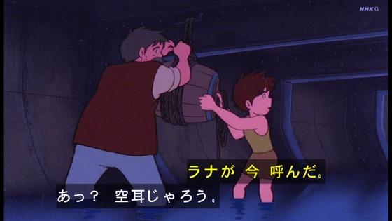 「未来少年コナン」第19話感想 画像  (104)