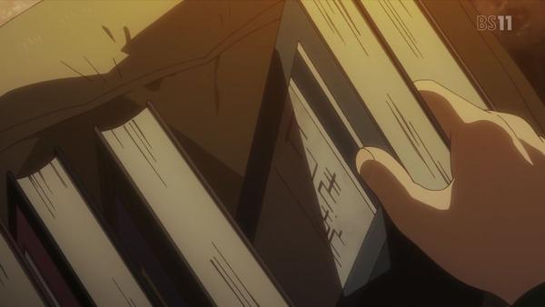 「少女終末旅行」2話 (38)