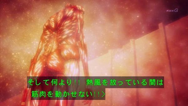 「進撃の巨人」54話感想  (54)