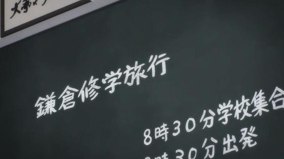 「スーパーカブ」6話感想 (7)