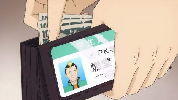 「斉木楠雄のΨ難」2期 12話 (84)