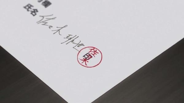 「東京喰種:re」2話 (95)