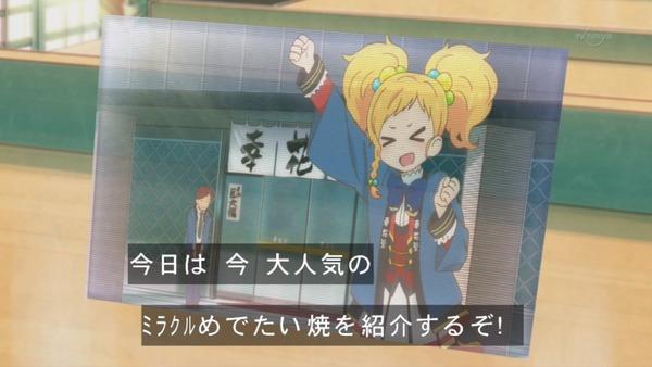 「アイカツスターズ!」9話感想 (43)