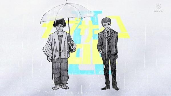 「モブサイコ100Ⅱ」2期 12話感想 (61)