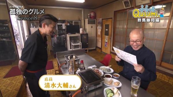 「孤独のグルメ Season8」5話感想 (164)