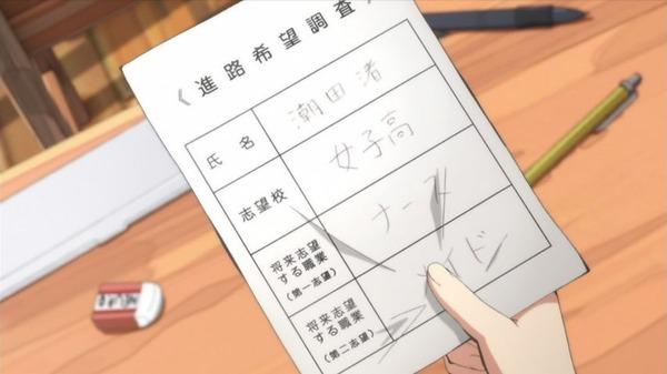 「暗殺教室」第2期 9話 (14)
