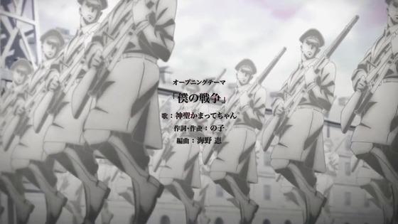 「進撃の巨人 The Final Season」61話(4期 2話)感想画像  (24)