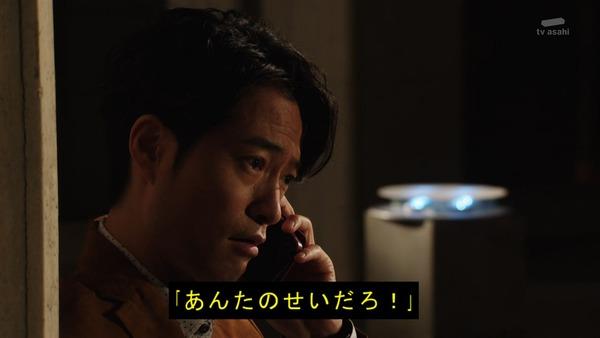 「仮面ライダービルド」33話感想 (1)