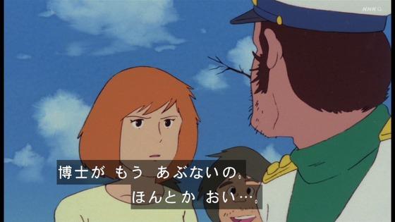 「未来少年コナン」第26話感想(実況まとめ)画像 (14)