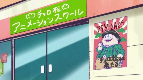 「おそ松さん」2期 1話感想 (16)