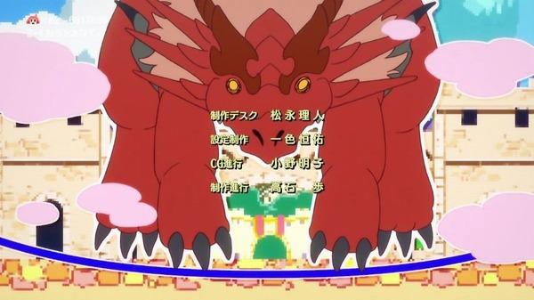 「神撃のバハムート VIRGIN SOUL」2話 (90)