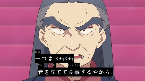 「アイカツフレンズ!」25話感想 (59)