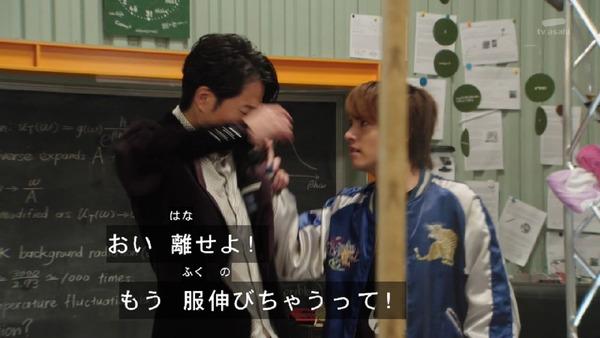 「仮面ライダービルド」34話感想  (14)