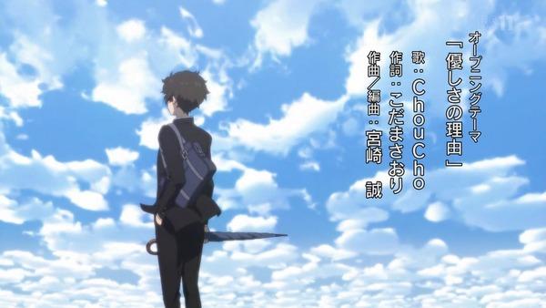 「氷菓」第1話感想 画像  (17)