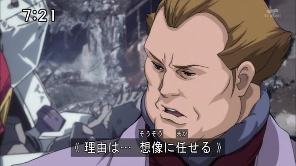 「機動戦士ガンダム UC0096」16話 (36)