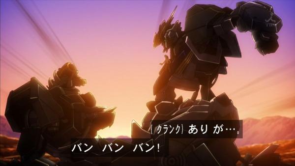 機動戦士ガンダム 鉄血のオルフェンズ (46)