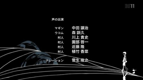 「天元突破グレンラガン」5話 (46)