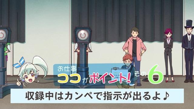 「アイカツフレンズ!」24話感想  (33)