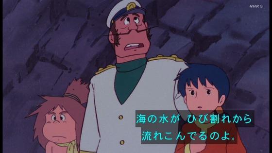 「未来少年コナン」第21話感想 画像  (32)