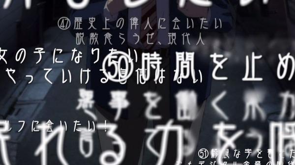 「十二大戦」12話(最終回) (90)