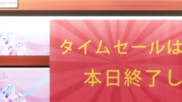 「マギアレコード」4話感想 画像 (55)