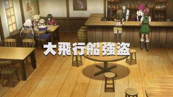 「荒野のコトブキ飛行隊」8話感想 (7)