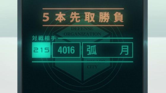 「ワールドトリガー」2期 12話感想 最終回 (173)