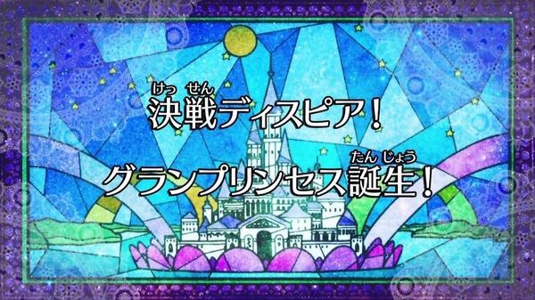 GO!プリンセスプリキュア (6)