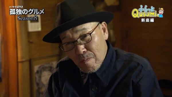 「孤独のグルメ Season8」4話感想 (143)