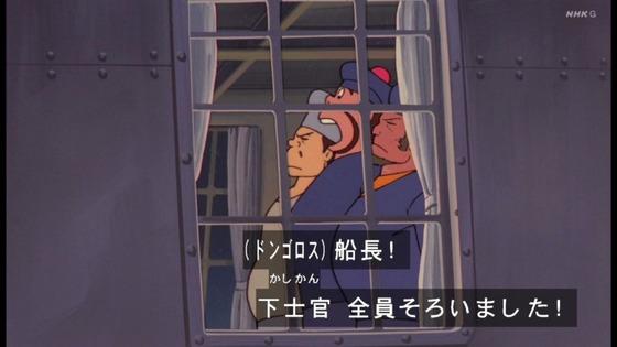「未来少年コナン」第6話感想 (73)