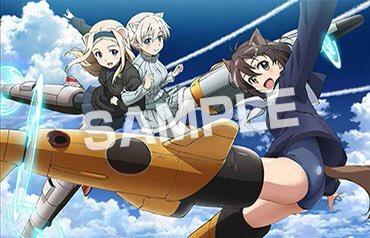 「ブレイブウィッチーズ」Blu-ray BOX (2)