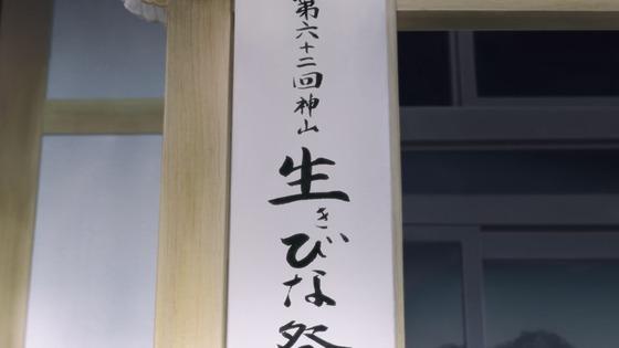 「氷菓」第22話 最終回 感想  (71)