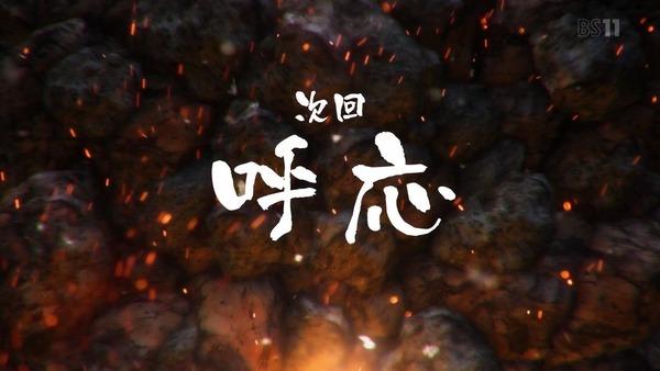 「ゴールデンカムイ」23話感想  (136)