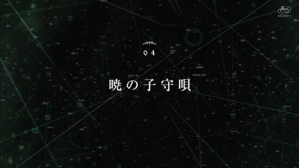「盾の勇者の成り上がり」3話感想 (89)