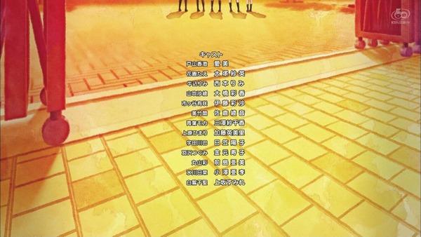「BanG Dream!(バンドリ!)」2期 7話感想 (108)
