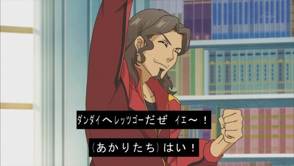 アイカツ! (5)