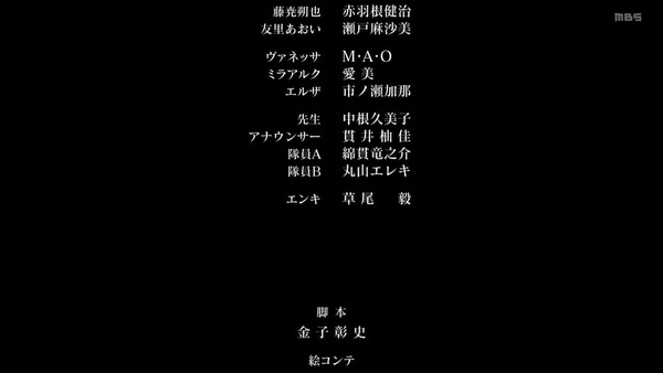 「戦姫絶唱シンフォギアXV」1話感想 (97)