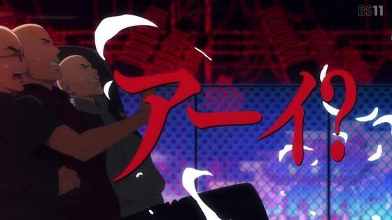 「ヒプノシスマイク」第6話感想 画像 (92)