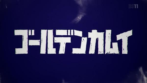 「ゴールデンカムイ」14話(2期 2話)感想 (81)