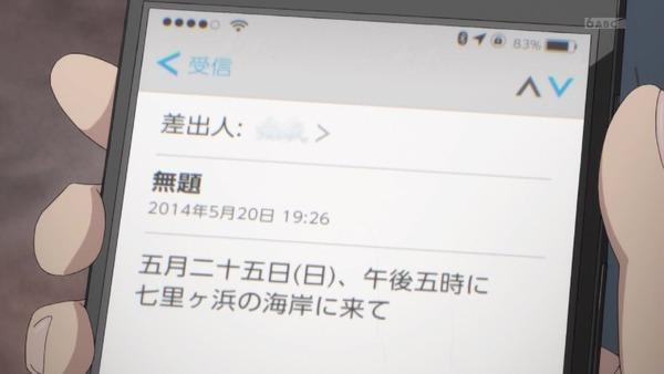 「青春ブタ野郎はバニーガール先輩の夢を見ない(青ブタ)」2話 (88)