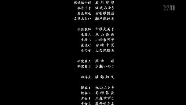 「戦姫絶唱シンフォギア」 (60)