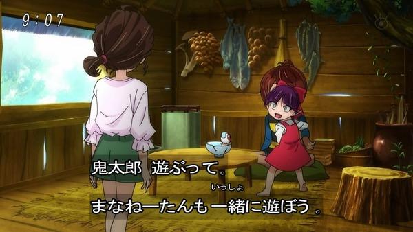 「ゲゲゲの鬼太郎」6期 50話感想 (7)
