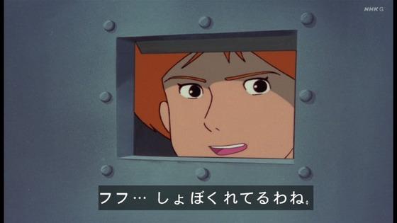 「未来少年コナン」第7話感想 (25)