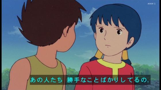 「未来少年コナン」第13話感想 (89)