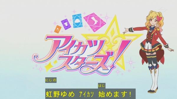 「アイカツスターズ!」第79話 (1)