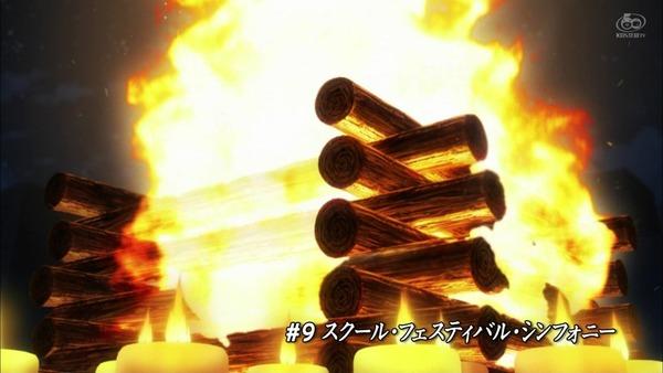 「BanG Dream!(バンドリ!)」2期 9話感想  (128)