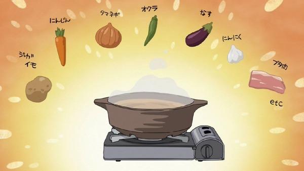 「ゆるキャン△」5話 (39)