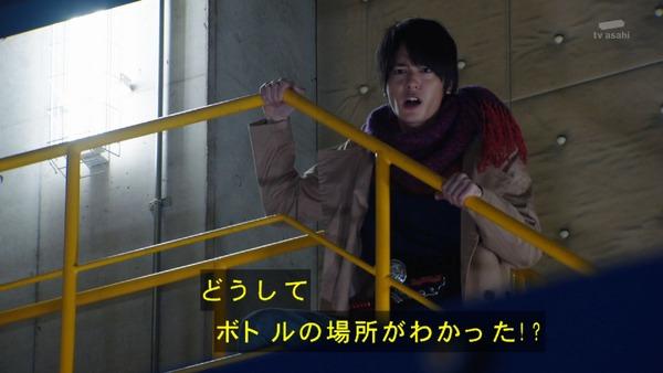 「仮面ライダービルド」19話 (47)